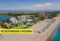 Самолетна програма от София! 7 нощувки на база All inclusive в Kaya