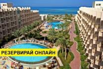 Самолетна програма от София! 7 нощувки на база All inclusive в Sea