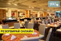 Самолетна програма от София! 7 нощувки на база All inclusive в Palm