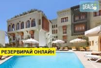 Самолетна програма от София! 7 нощувки на база Закуска в Ali Pasha