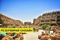 Самолетна програма от София! 7 нощувки на база All inclusive в Caves