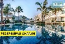 Нощувка на база BB,HB,FB в Lesante Luxury Hotel & Spa 5*, Цивили, о.