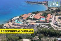 Нощувка на база AI в Zante Royal Resort & Water Park 4*, Василикос,