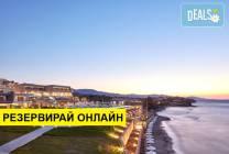 Нощувка на база BB,HB в Lesante Blu Exclusive Beach Resort 5*,