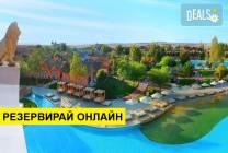 Самолетна програма от София! 7 нощувки на база All inclusive в Jungle
