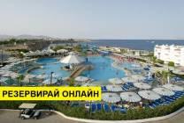 Самолетна програма от София! 6 нощувки на база All inclusive в Dreams