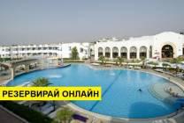 Самолетна програма от София! 7 нощувки на база All inclusive в Dreams