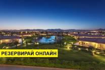 Самолетна програма от София! 6 нощувки на база All inclusive в Jolie
