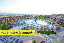 Самолетна програма от София! 6 нощувки на база All inclusive в Royal