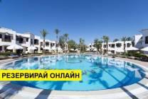 Самолетна програма от София! 6 нощувки на база All inclusive в Shores