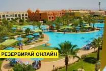 Самолетна програма от София! 7 нощувки на база All inclusive,Ultra