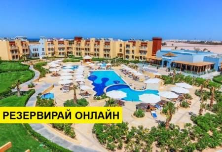Самолетна програма от София! 7 нощувки на база All inclusive в Lemon