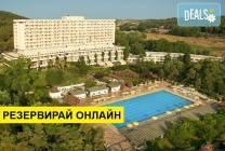 Нощувка на база HB,AI в Athos Palace Hotel 4*, Калитеа, Халкидики