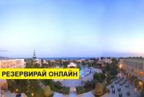 Самолетна програма от София! 7 нощувки на база Закуска и вечеря в Le