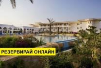 Самолетна програма от София! 7 нощувки на база All inclusive в Medina