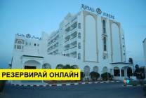 Самолетна програма от София! 7 нощувки на база All inclusive в Royal