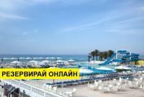 Самолетна програма от София! 7 нощувки на база All inclusive в Samira