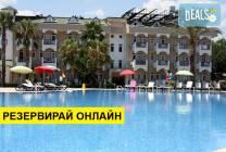 Самолетна програма от София! 7 нощувки на база All inclusive в Anita