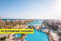 Самолетна програма от София! 7 нощувки на база All inclusive в Sunny