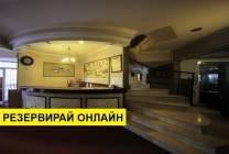 Самолетна програма от София! 7 нощувки на база All inclusive в Armir