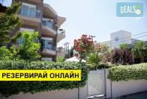 Нощувка на база RR в Eleni Apartments 4 Seasons 3*, Ханиоти, Халкидики