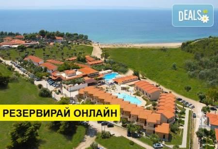 Нощувка на база RR,BB в Village Mare Residences 4*, Полигирос,