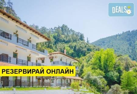 Нощувка на база RR в Vedere Apartments, Скала Потами, о. Тасос