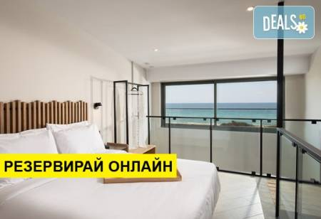 Нощувка на база HB,UI в Portes Lithos Luxury Resort 5*, Потидея,