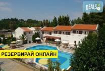 Нощувка на база HB,AI в Macedonian Sun Hotel 3*, Калитеа, Халкидики
