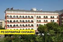 Самолетна програма от София! 4 нощувки на база All inclusive в Aslan