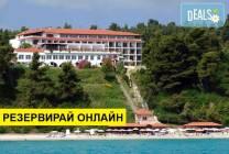 Нощувка на база HB,FB в Alexander The Great Hotel 4*, Криопиги,