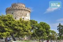 Екскурзия за 1 ден през декември до Солун: транспорт и водач