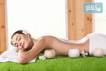 Екзотичен масаж за Нея при физиотерапевт от Филипините и терапия за