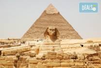 Почивка в Египет през 2020-та: 7 нощувки All Incl. в хотел 4*,