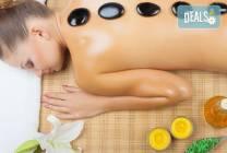 Японска ZEN терапия на цяло тяло с вулканични камъни, зелен чай и