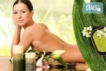 Два масажа! Малайзийски цял масаж и болкоуспокояващ масаж на гръб в