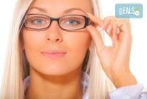Очен преглед с биомикроскопия, авторефрактометрия и оглед на очни