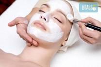 Дълбоко почистване на лице в 10 стъпки с маска от охлюви, Relax