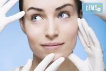 Лечение на акне, нанотехнология за почистване и дезинкрустация в