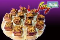 15 броя вкусни петифури с вкус по избор от сладкарница Лагуна