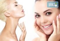 Фотоподмладяване на цяло лице или шия и деколте, център Енигма