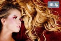 Омбре прическа с италиански бои при стилист в Салон за красота B