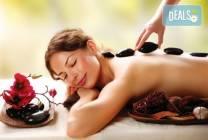 120-минути пролетна масажна грижа за тяло, Hot Stone терапия и
