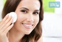 Почистване на лице, ампула с колаген и бонус: почистване на вежди в