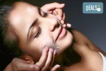 Дълбоко почистване на лице, пилинг и енергизираща кислородна терапия,