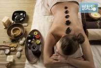 Геотермална СПА терапия с масаж, маска, Hot Stone и сауна, Senses
