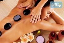 Масаж на тяло с какаово масло и пилинг, Hot Stone терапия и масаж на