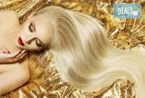 Терапия с ампула Milk Shake, масажно измиване и прическа в B Beauty