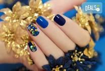 Маникюр с гел лак Gel.it или BlueSky и 2 декорации от Салон B Beauty