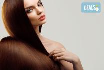 Дамско подстригване, дълбоко възстановяваща терапия и сешоар в